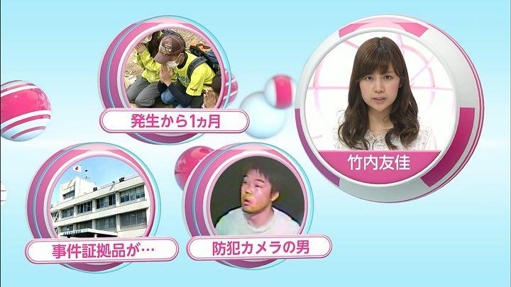 takeuchi20140920_03.jpg