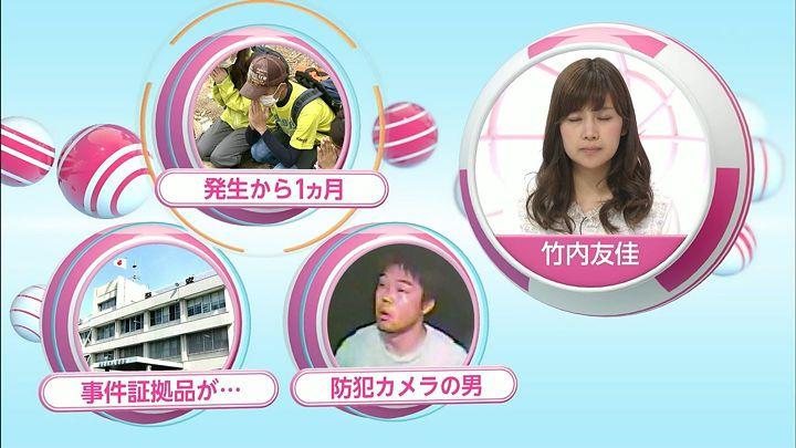takeuchi20140920_04.jpg