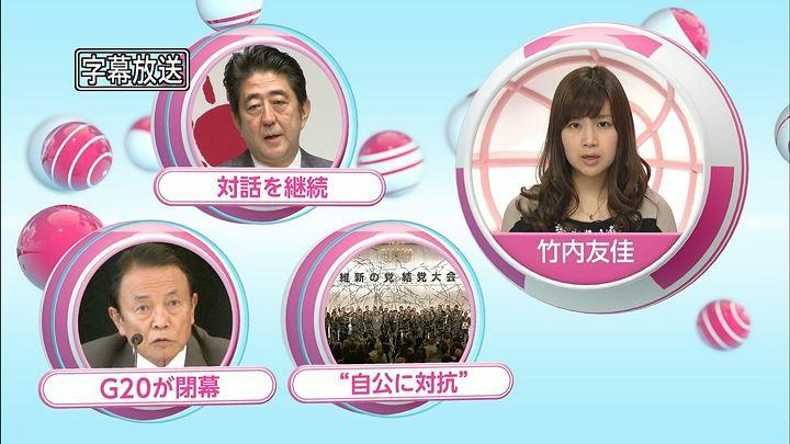 takeuchi20140921_01.jpg