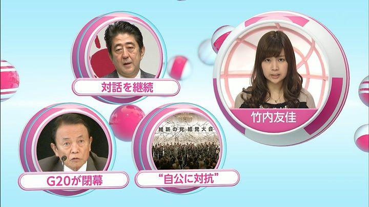 takeuchi20140921_02.jpg