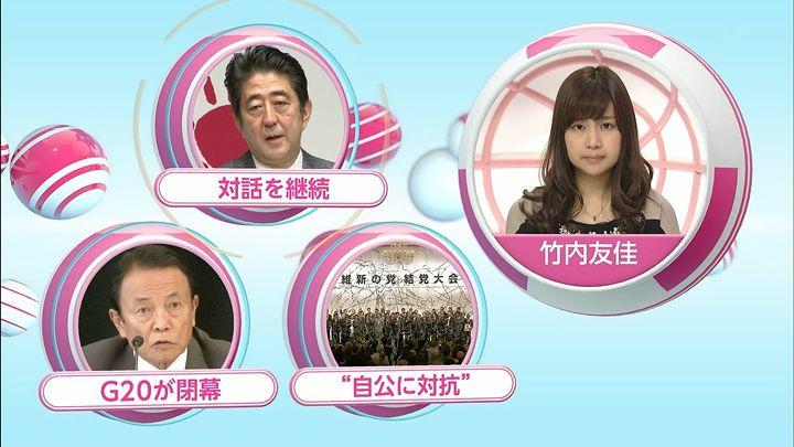 takeuchi20140921_03.jpg