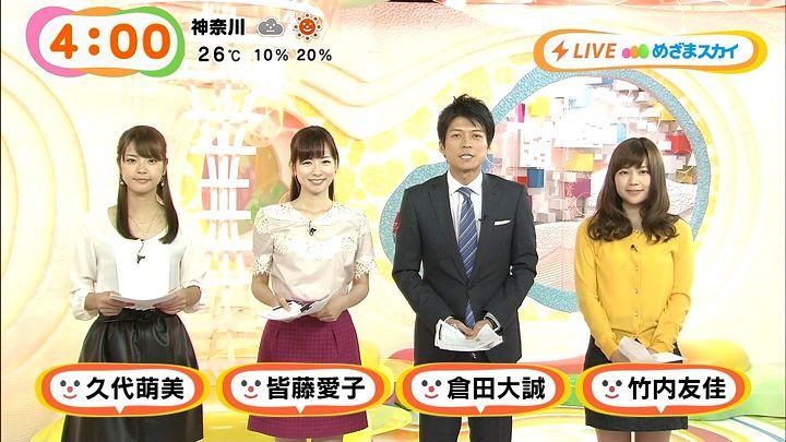 takeuchi20140922_02.jpg