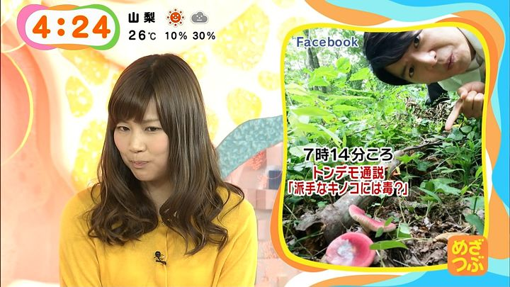 takeuchi20140922_09.jpg