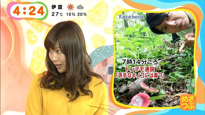 takeuchi20140922_11.jpg