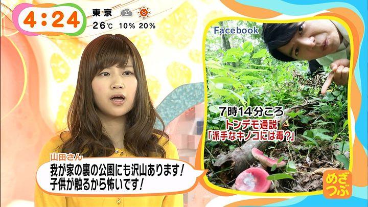 takeuchi20140922_13.jpg