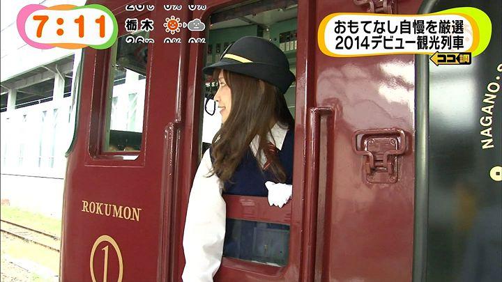 takeuchi20140923_35.jpg