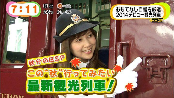 takeuchi20140923_37.jpg