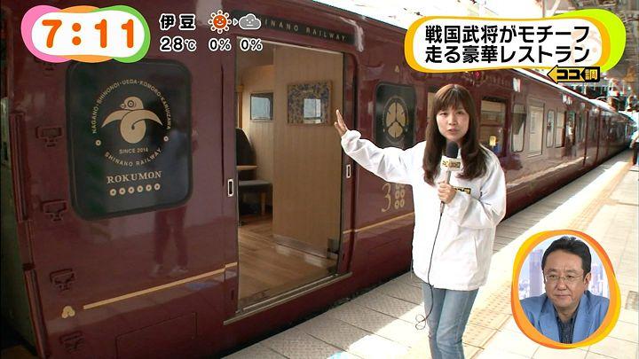 takeuchi20140923_40.jpg