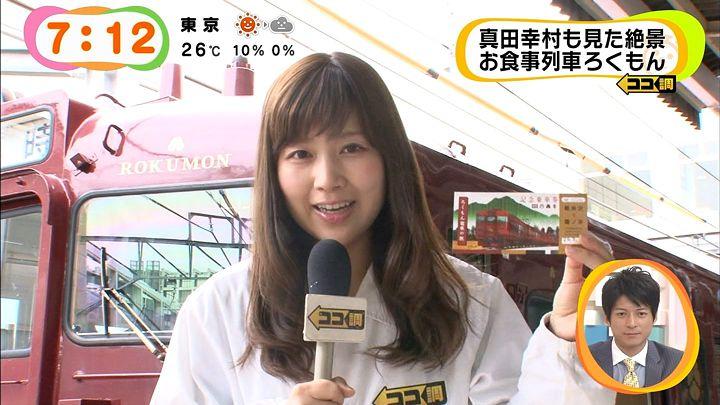 takeuchi20140923_41.jpg