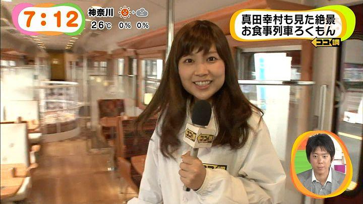 takeuchi20140923_42.jpg