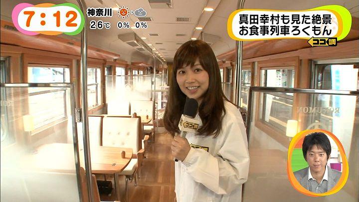 takeuchi20140923_43.jpg