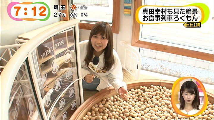 takeuchi20140923_44.jpg