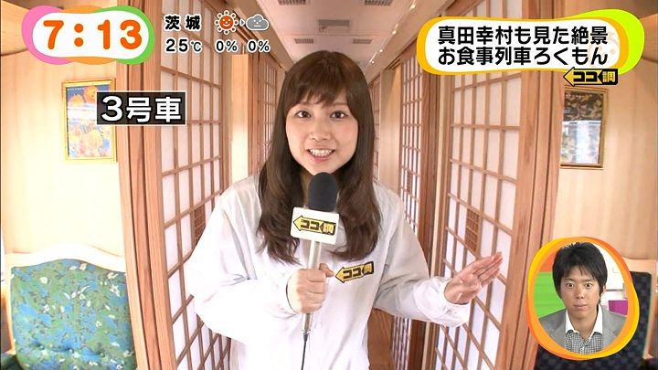 takeuchi20140923_45.jpg