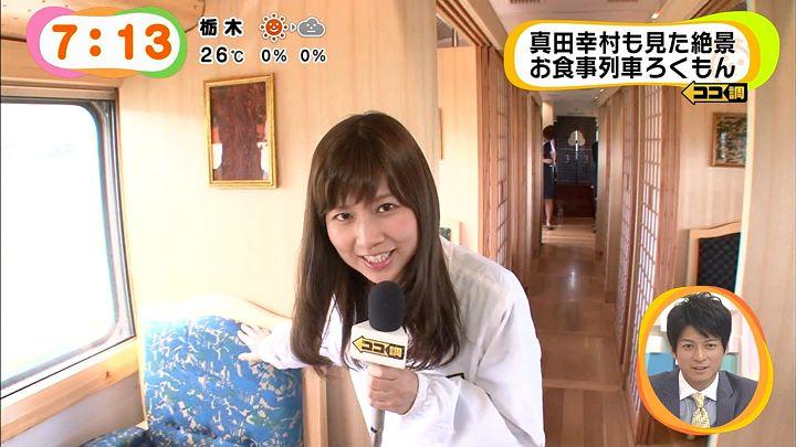 takeuchi20140923_47.jpg