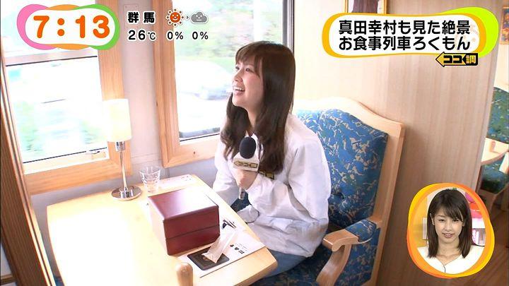 takeuchi20140923_48.jpg