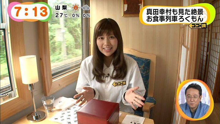 takeuchi20140923_49.jpg