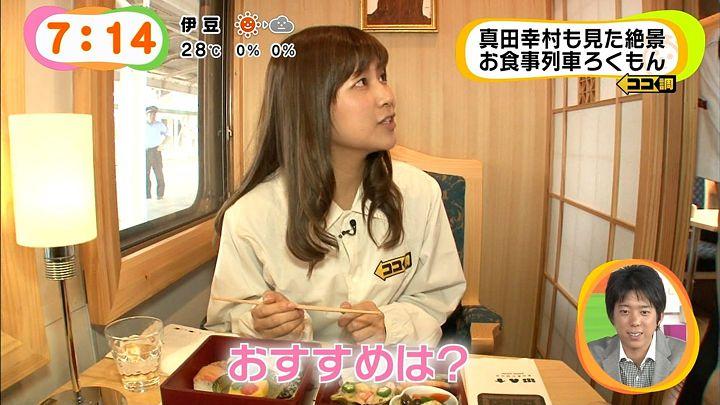 takeuchi20140923_50.jpg