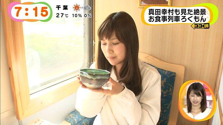 takeuchi20140923_52.jpg