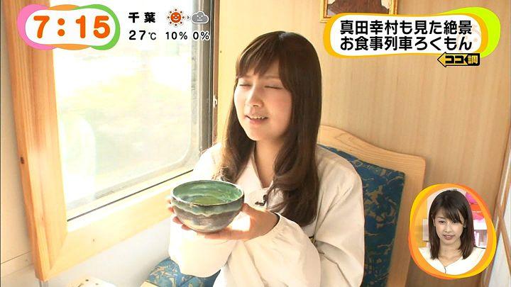takeuchi20140923_53.jpg