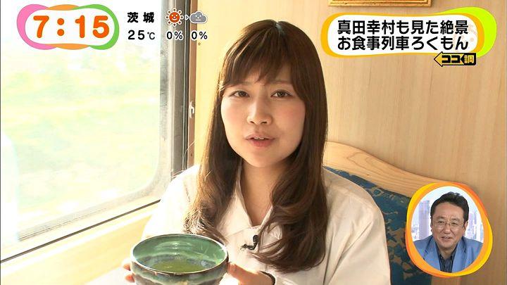 takeuchi20140923_54.jpg