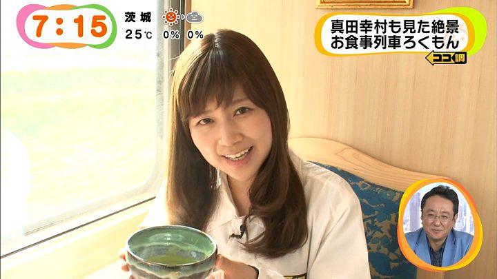 takeuchi20140923_55.jpg