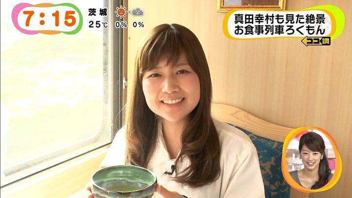 takeuchi20140923_56.jpg