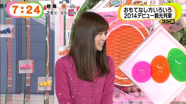 takeuchi20140923_58.jpg