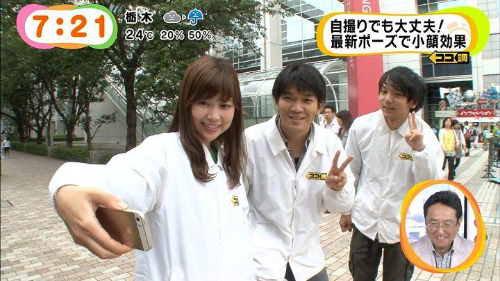 takeuchi20140924_59.jpg