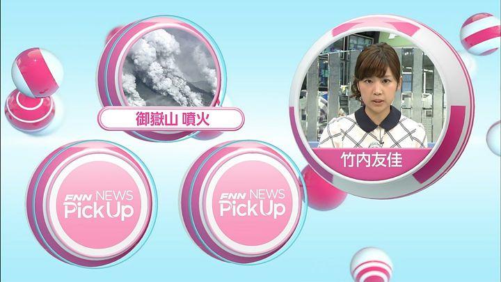 takeuchi20140927_01.jpg