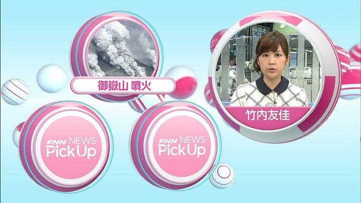 takeuchi20140927_02.jpg