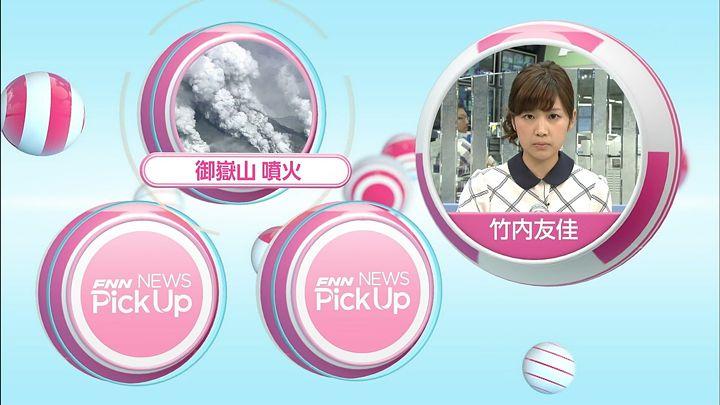 takeuchi20140927_03.jpg