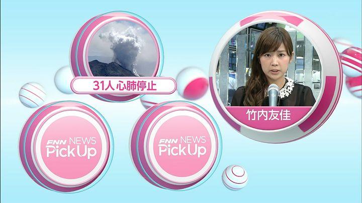 takeuchi20140928_04.jpg