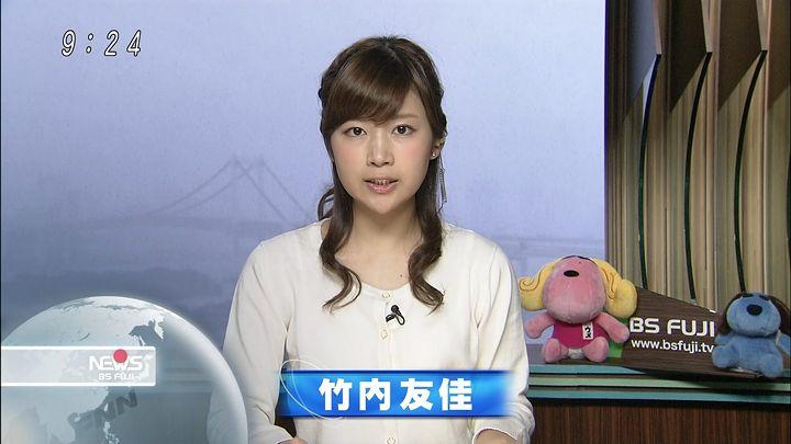 takeuchi20141006_01.jpg