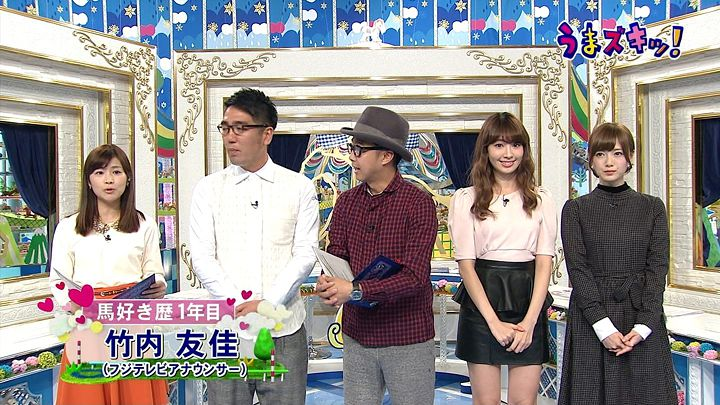 takeuchi20141101_01.jpg
