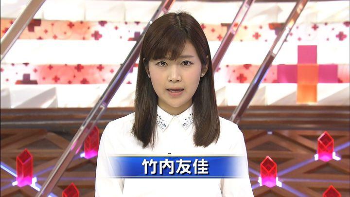 takeuchi20141109_06.jpg