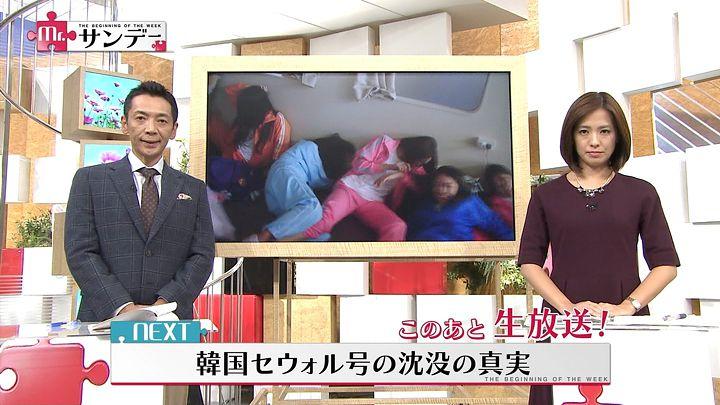 tsubakihara20140921_01.jpg