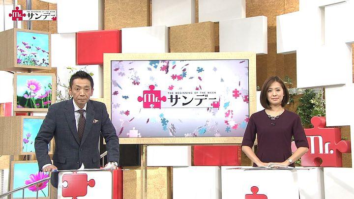 tsubakihara20140921_02.jpg