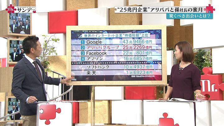 tsubakihara20140921_03.jpg