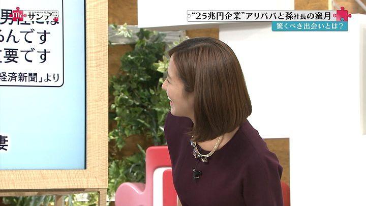 tsubakihara20140921_04.jpg
