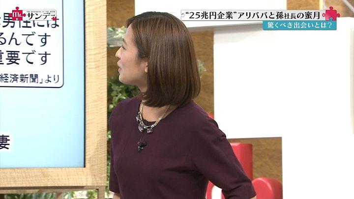 tsubakihara20140921_05.jpg