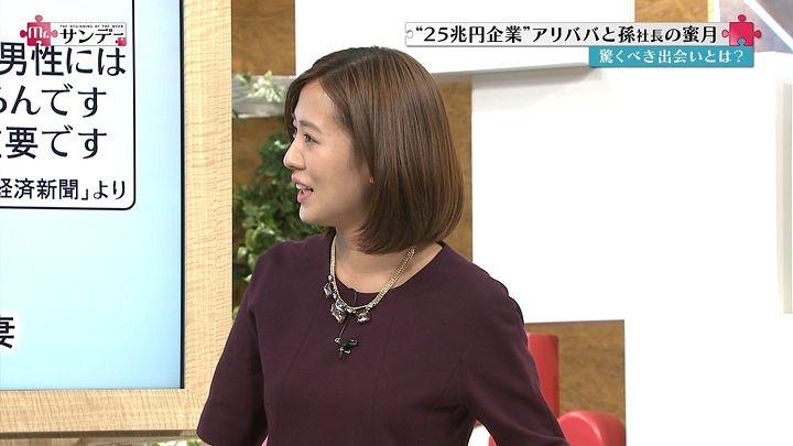 tsubakihara20140921_07.jpg