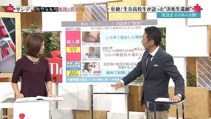 tsubakihara20140921_08.jpg