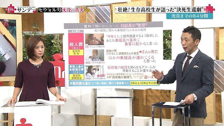 tsubakihara20140921_09.jpg