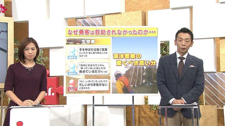 tsubakihara20140921_10.jpg