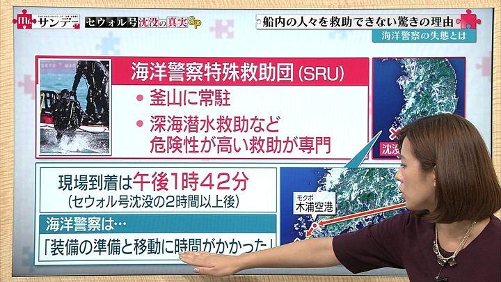 tsubakihara20140921_11.jpg