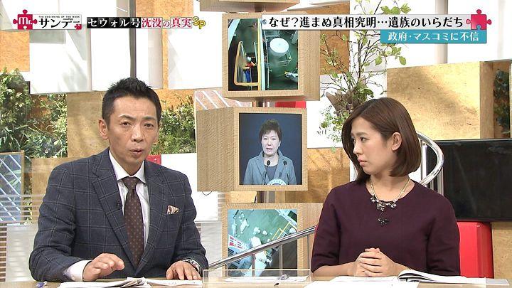 tsubakihara20140921_12.jpg