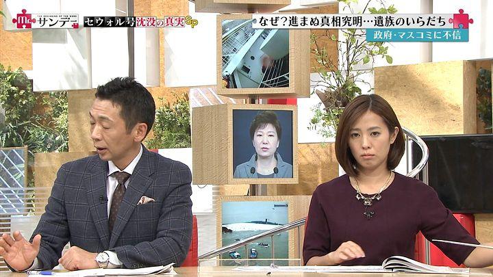 tsubakihara20140921_13.jpg