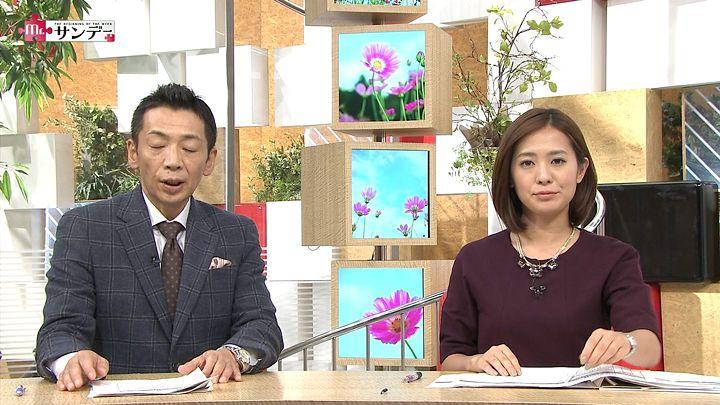 tsubakihara20140921_14.jpg
