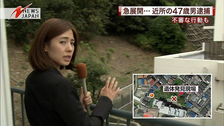 tsubakihara20140924_12.jpg