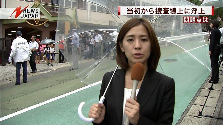 tsubakihara20140924_14.jpg